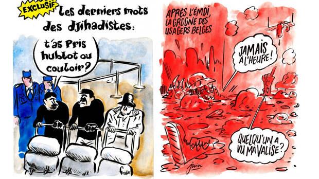 Трагедии для стервятников из Шарли Эбдо