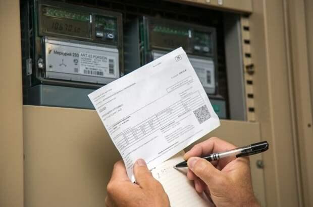 Минэнерго: тарифы на электроэнергию в РФ — одни из самых низких в мире
