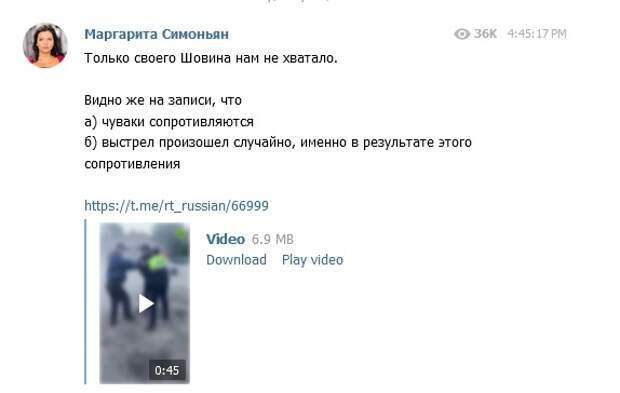 Участник конфликта, которому выстрелил в голову сотрудник ДПС под Новосибирском, скончался в больнице