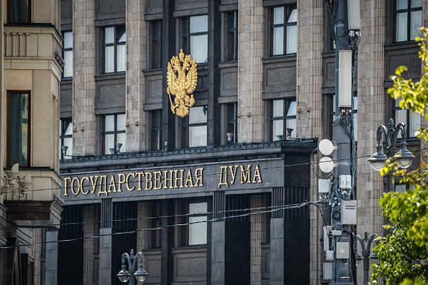 В Госдуме оценили слова украинского чиновника об «очень сильном ударе» по РФ