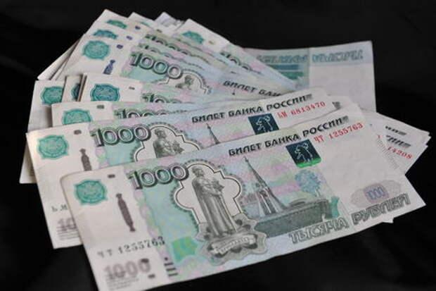 Гаишник погорел на взятке в 20 тысяч рублей