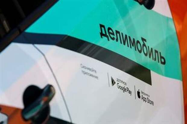 Delimobil car sharing company logo is seen on a vehicle amid the outbreak of the coronavirus disease (COVID-19) in Moscow, Russia May 20, 2020. Picture taken May 20, 2020. REUTERS/Maxim Shemetov