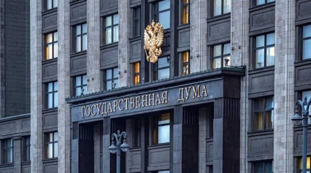 В России усилят меры по противодействию экстремизму и деятельности нежелательных НКО