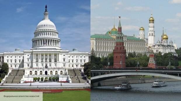 В Китае назвали три главных козыря России в борьбе с США