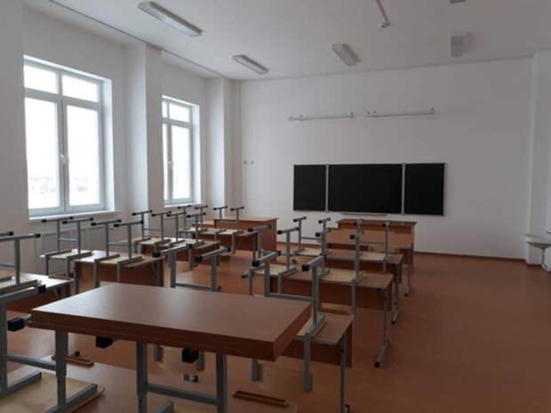 58,8млн рублей планируют потратить накапремонт школы вБелгородской области