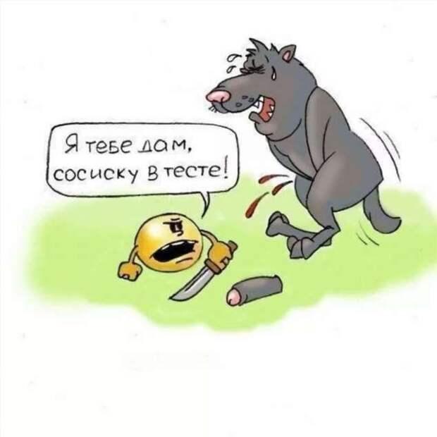 Неадекватный юмор из социальных сетей. Подборка chert-poberi-umor-chert-poberi-umor-21480812052021-6 картинка chert-poberi-umor-21480812052021-6