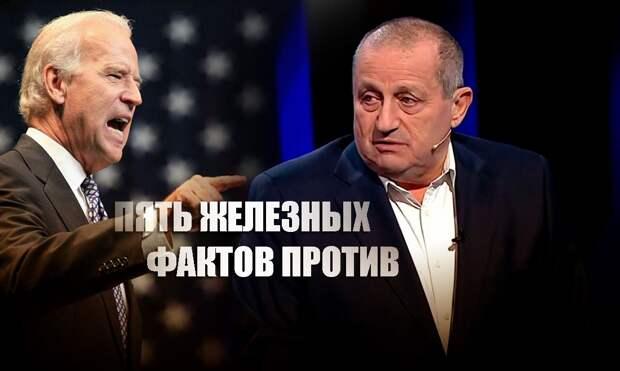 Кедми привёл пять фактов, которые разбивают миф Байдена о проблемах России