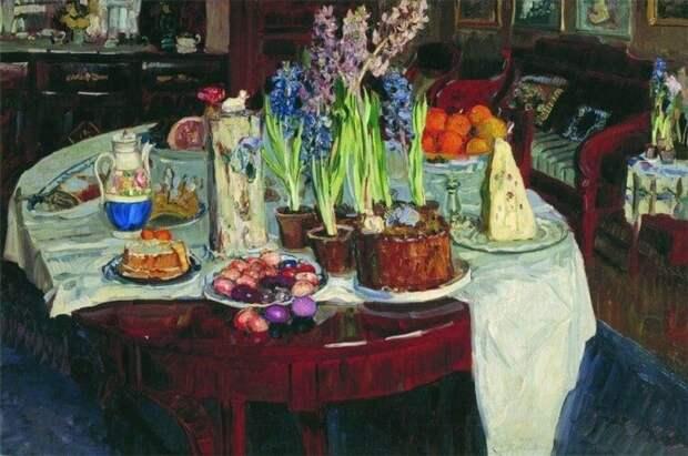 Источник: artpoisk.info. Станислав Жуковский  «Пасхальный натюрморт» (1915)