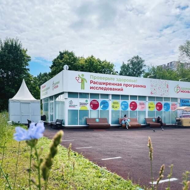 В павильоне «Здоровая Москва» на улице Свободы анкету можно заполнять заранее