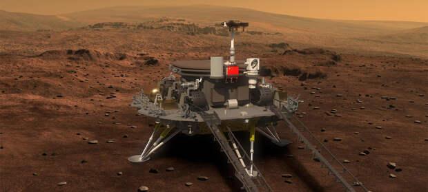 Китайский марсоход Zhurong успешно сел на поверхность планеты