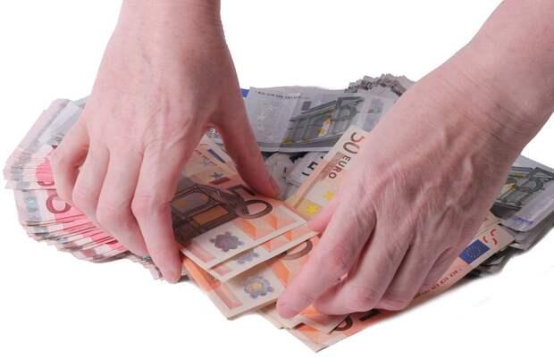 Руки Вверх, Палец, Скупость, Два, Деньги, Евро