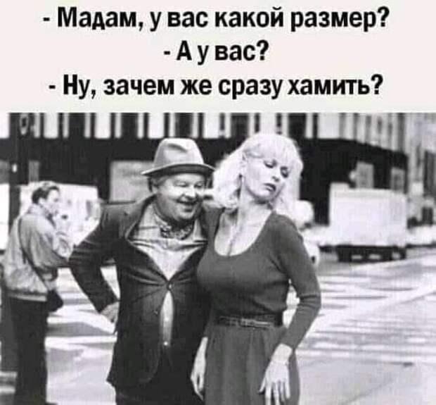 - Мне не нравится, когда ты смотришь на меня так...