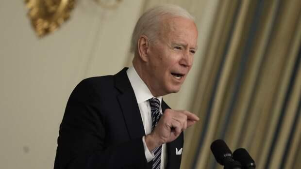 Джо Байден подписал указ об укреплении кибербезопасности в США