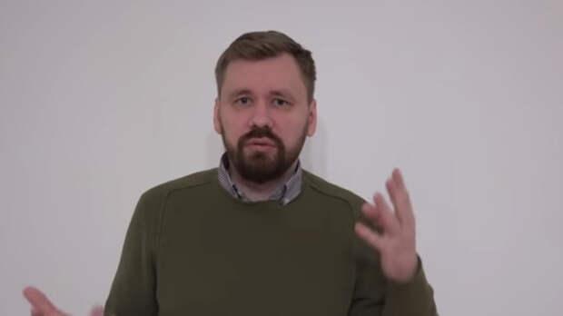 Экс-юрист ФБК объяснил, почему россияне не пойдут на очередную незаконную акцию
