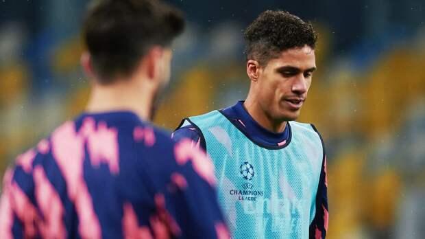 Варан получил повреждение в матче с «Осасуной». В среду мадридцам играть с «Челси»