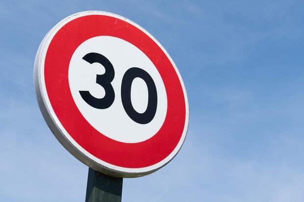 Глава ГИБДД назвал абсурдной идею снижения скорости движения в городах
