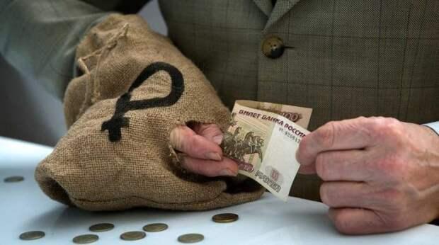Экономист озвучил курс доллара на конец 2021 года