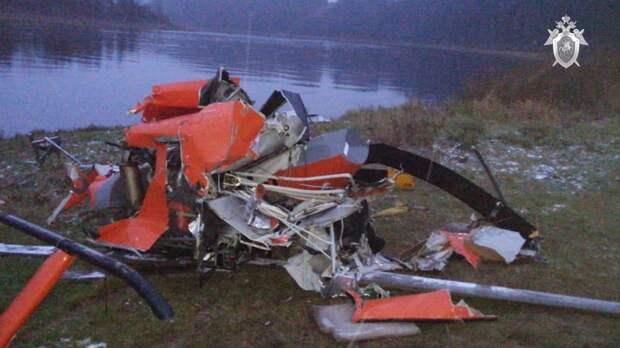 Погибший пилот вертолета Robinson оказался мастером спорта СССР
