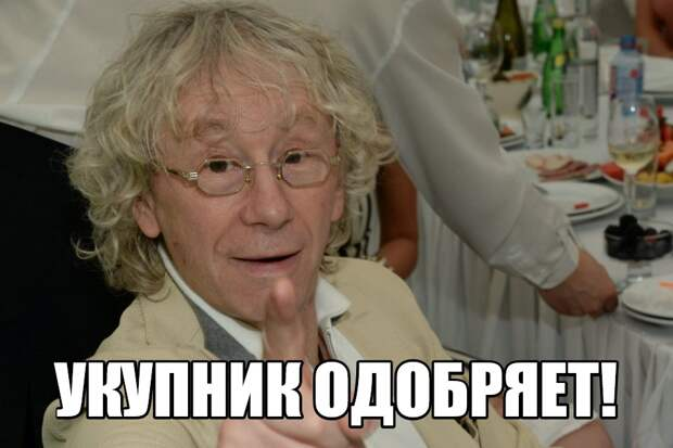 Нашлась Колесникова