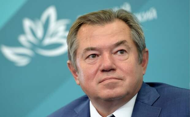 Сергей Глазьев покидает пост советника президента