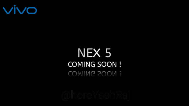 Совершенно новый дисплей с подэкранной камерой, IP68, беспроводная зарядка и оптика Zeiss. Первые подробности о флагмане Vivo Nex 5