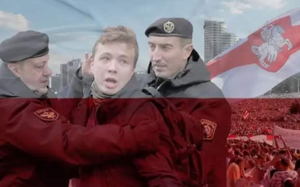 Поляки сливают Протасевича
