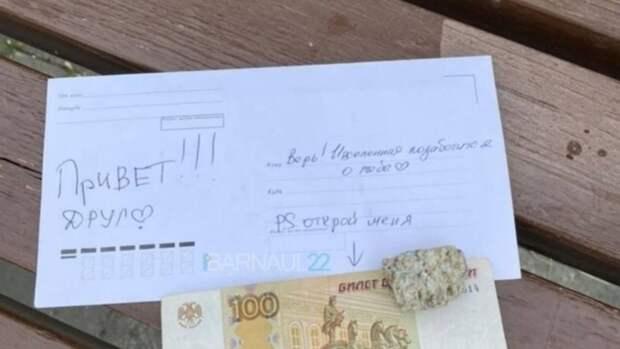 Неизвестные поднимают барнаульцам настроение тайными посланиями в Нагорном парке