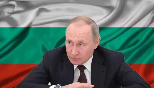 Шутки для Болгарии закончились. Россия не зря прикрыла границу