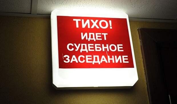 «Оренбург Водоканал» намерен обжаловать штрафы зазагрязнение воздуха