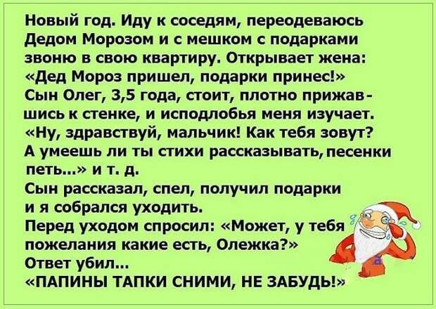 Дояр Прокоп Нетудыхата из колхоза «Светлый Путь» назвал корову Клавдия...