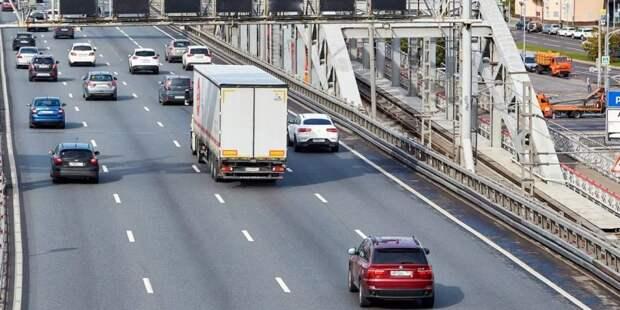 Собянин: ограничения транзита грузовиков по МКАД себя полностью оправдало Фото: М. Денисов mos.ru