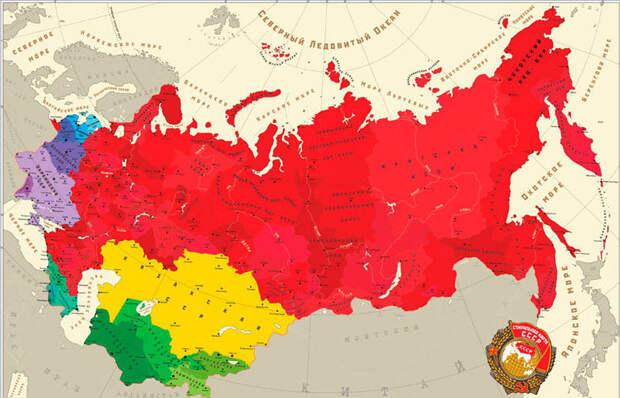 Советская нация — от возникновения к распаду