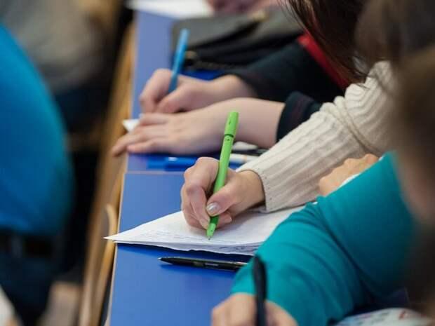 Почти 1,3 млн учеников 9 классов напишут контрольные работы