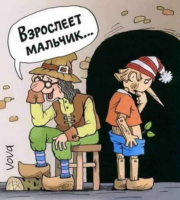 Неадекватный юмор из социальных сетей. Подборка chert-poberi-umor-chert-poberi-umor-26110427022021-16 картинка chert-poberi-umor-26110427022021-16