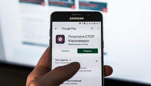 Пропуска для поездок на транспорте отменят в Подмосковье с 23 мая