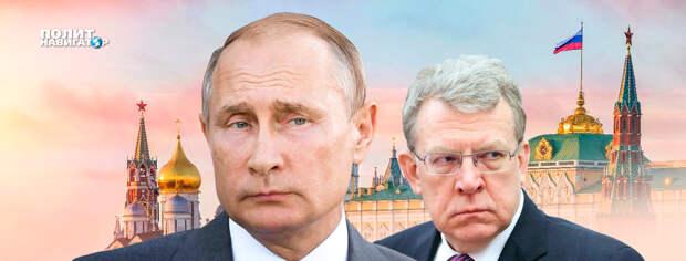 США должны инициировать в России новую перестройку и привести к власти либерального политика. Об...