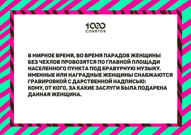 Анекдот дня от Маменко: про женщину в армии