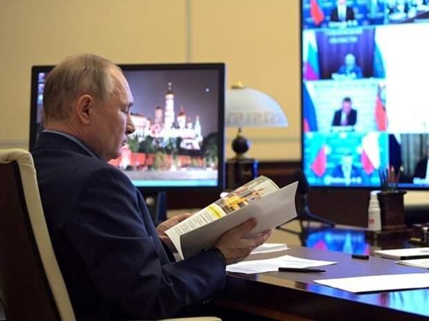 Путин, по новой декларации, стал беднее при возросшем доходе