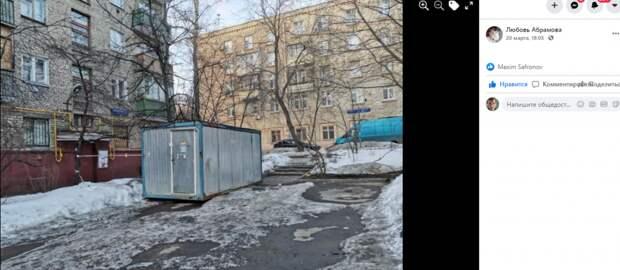 Жители Бабушкинского обнаружили загадочную будку на Коминтерна