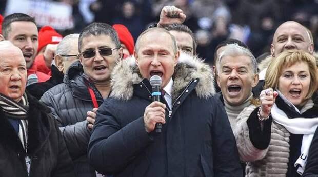 О «кровожадности» президента РФ В.В. Путина