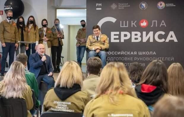 Севастопольские студотряды обсудили с Михаилом Развожаевым перспективу развития регионального отделения