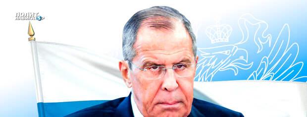 Лавров предупредил ЕС, что «игра в одни ворота» закончилась