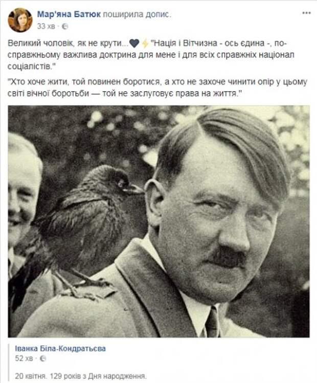 """Львовский депутат поздравила """"великого мужчину"""" Гитлера с днем рождения"""