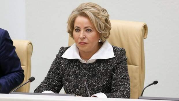Пользователи Сети из России посоветовали Матвиенко не обращать внимание на инцидент в Афинах