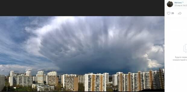 Фото дня: в небе над Митино появились мамматусы