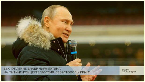 Иностранцы о речи Путина в Крыму: «дороги, новые развязки, аэропорт и мост - и это по-вашему оккупация?!»