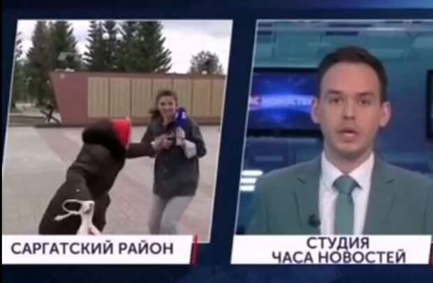 В Омске на журналистку во время прямого эфира напала пожилая женщина