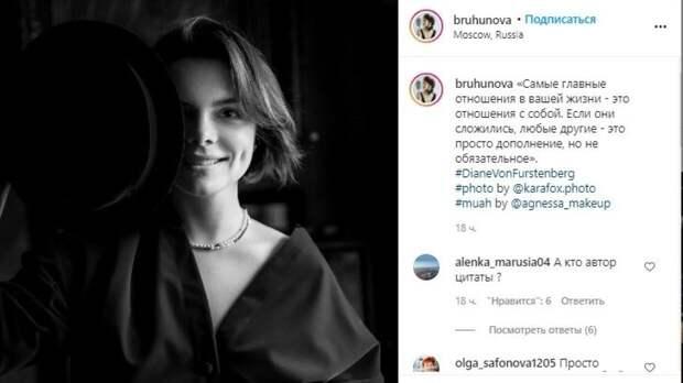 Молодая жена Петросяна опубликовала нежное черно-белое фото