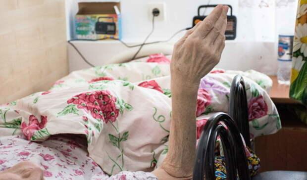 ВТюмени прооперировали 90-летнюю пенсионерку спереломом бедра