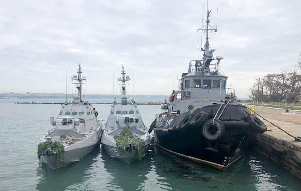 Как адмиралы ВМСУ воровали унитазы: «Все пропьем, но флот не опозорим!»